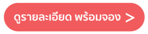 Sao Lao